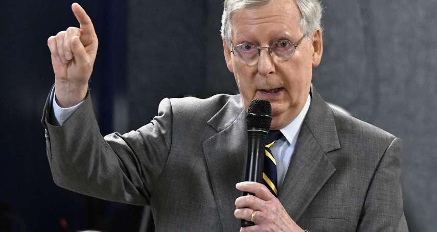 參院大老的斥責》麥康奈爾:川普挑動了國會暴動案,以謊言餵養暴民
