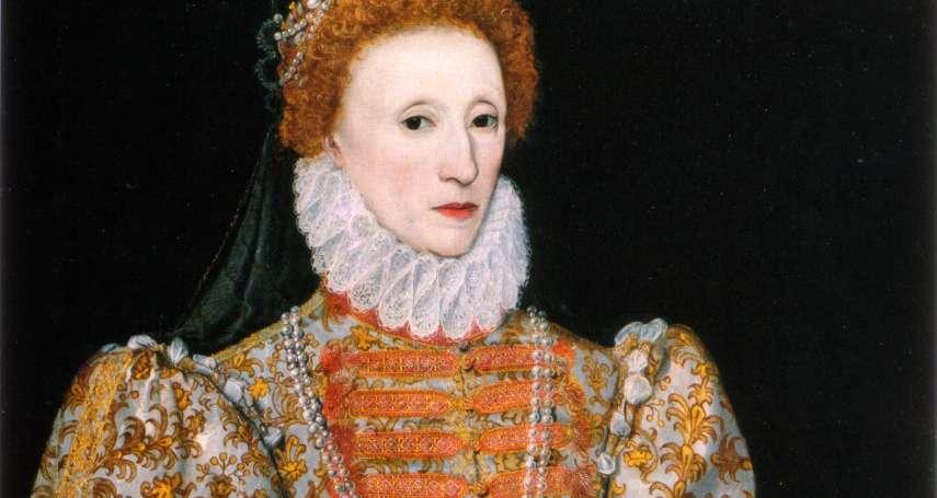 歷史上的今天》3月24日──打造英國輝煌盛世、「榮光女王」伊莉莎白一世駕崩