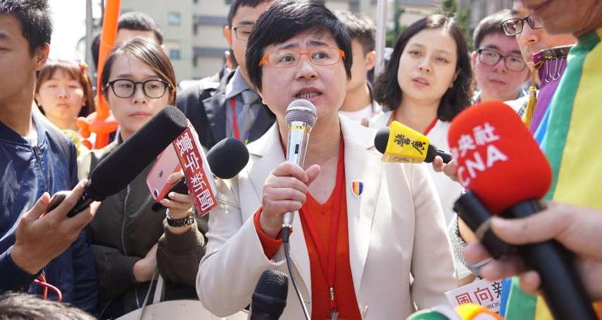 釋憲後首例!戶政機關拒同婚登記 法院判違法