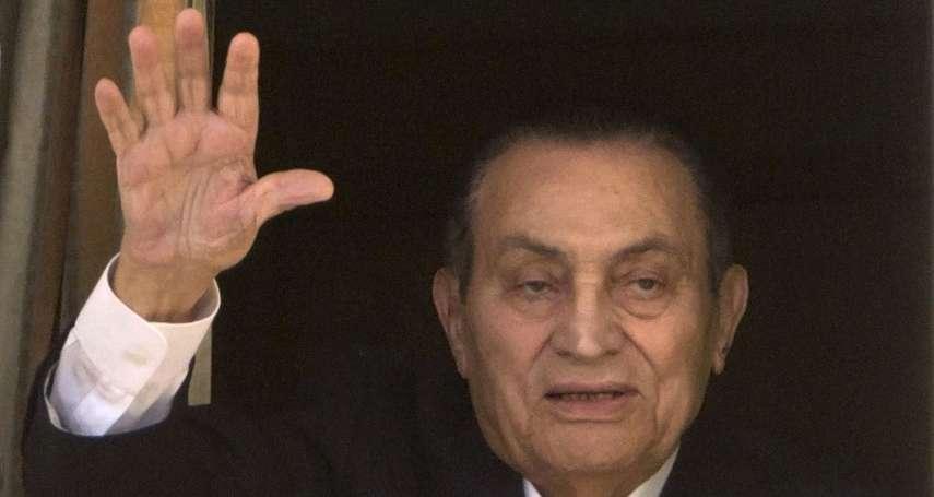 劉燕婷觀點:穆巴拉克過身後,讀何偉的《埃及革命考古學》