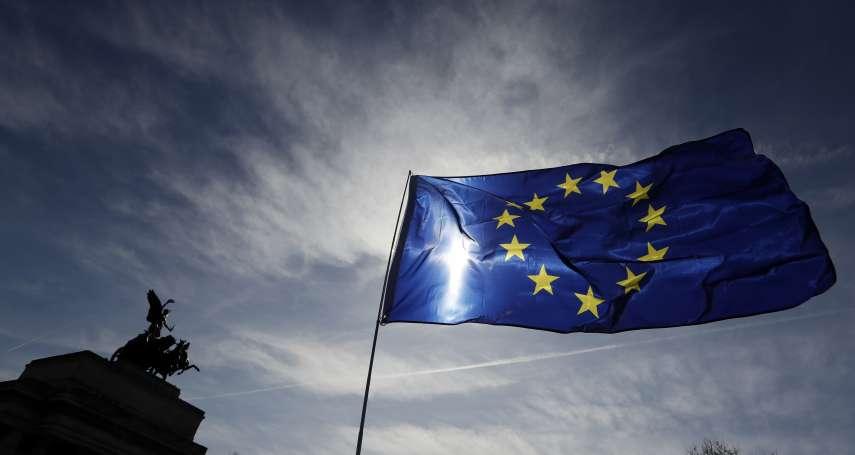 歐洲「債務共同化」時代來臨?高達7,500億歐元的紓困計畫,會帶來什麼改變?