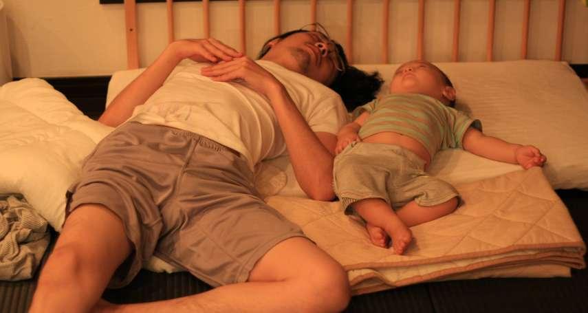 「制服一脫,奶瓶一拿!」男性請育嬰假比例向前衝  「奶爸」占比創新高紀錄
