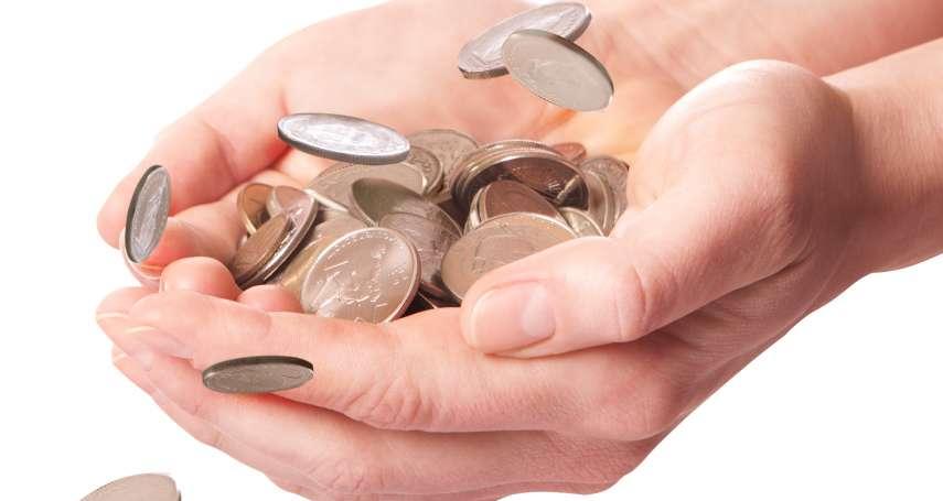 數位金融來了,除了錢還能累積什麼?