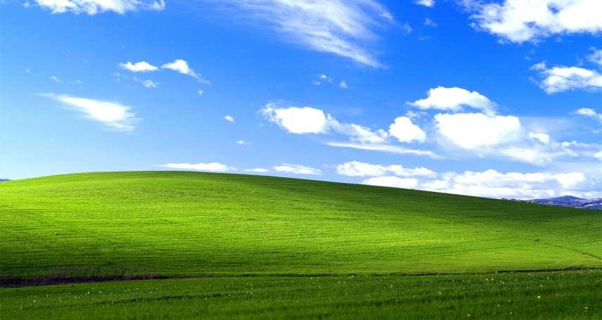 歷史上的今天》4月8日──懷念這個畫面嗎?稱霸電腦市場13年的Windows XP正式退役!