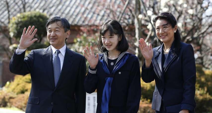 日本未來會有女性天皇嗎?小泉純一郎時代的《皇室典範》修正案再次浮上檯面
