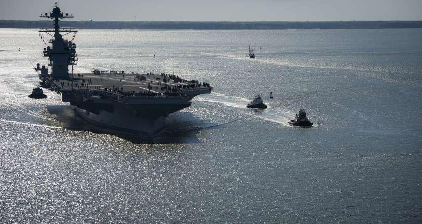面對中國威脅,美軍如何規畫戰力?美海軍部長:航母太容易遭受攻擊,作戰平台需要改變