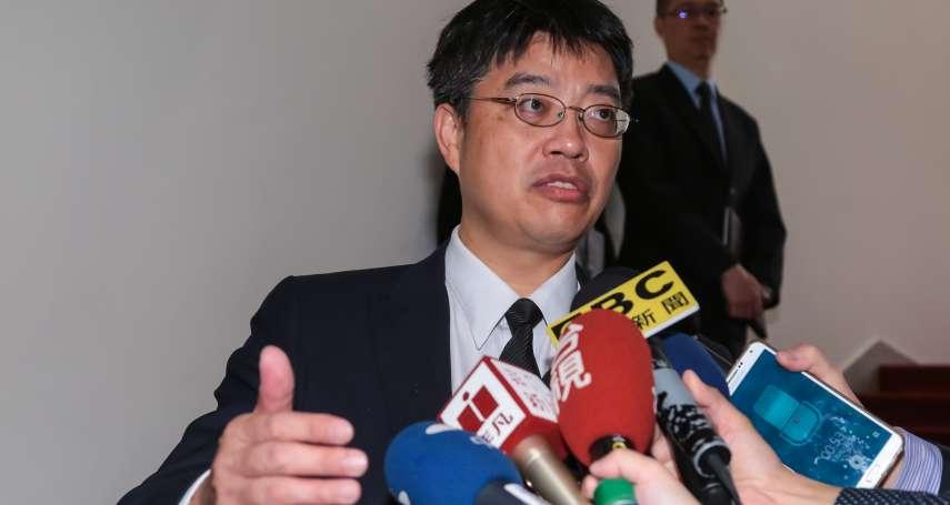 宋楚瑜任APEC領袖代表,陸委會:希望帶來正面效益