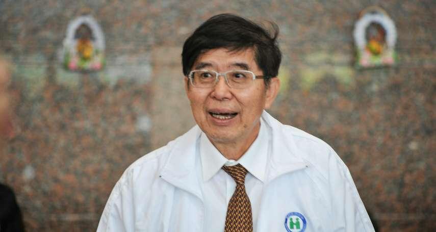「美方羨慕台灣有健保資料庫!」健保署長訪華府,與美機構談「醫療大數據」合作