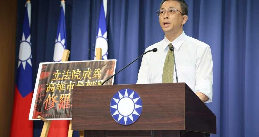 前國民黨文傳會主委胡文琦參選永和市議員,黨主席代理人戰爭開打