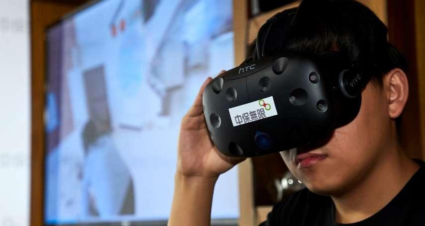 觀點投書:虛擬實境運用於教育領域可能產生的問題