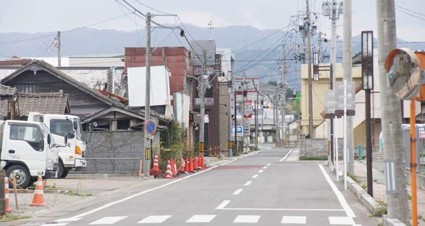 日本311浩劫8周年》岩手、宮城、福島人口減少30萬,仍有5萬多災民回不了家