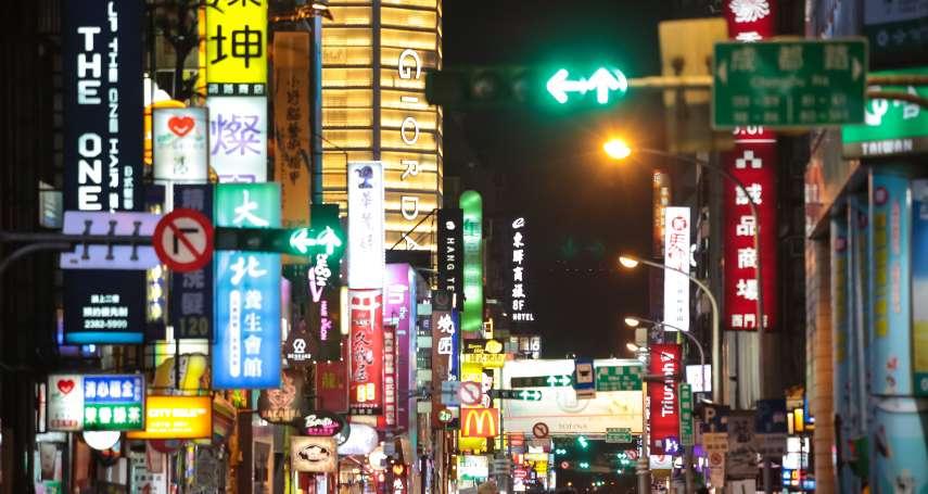 中國央視廣告西門町播送15秒 鄭麗君:未經文化部許可,已違法!