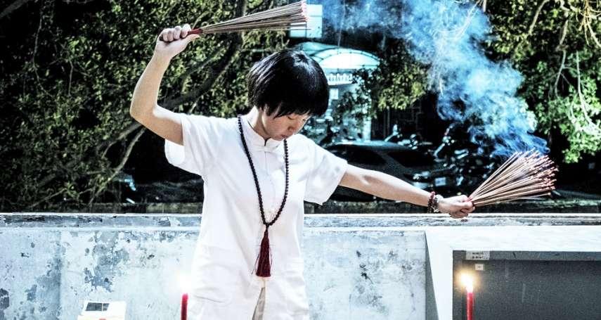 跟鬼比起來,人可怕多了!天生陰陽眼、宮廟從業10年,她道出台灣最醜惡一面