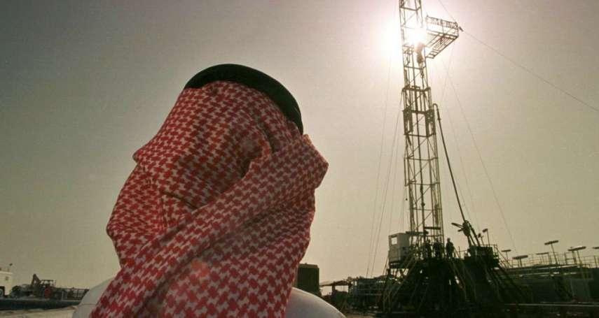 沙烏地阿拉伯如果遭到國際制裁,會引發石油危機嗎?沙國能源大臣掛保證:石油歸石油,政治歸政治