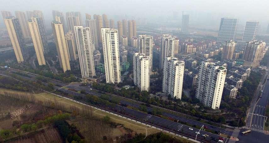 300字讀電子報》又一家中國知名建商違約!是單一事件?還是中國房市崩盤的前奏?