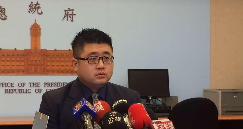 林鶴明辭總統府發言人!轉任蔡英文競辦、擔綱社群操盤手