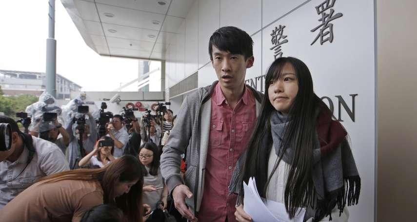 新新聞》被困住的香港民主出路在哪裡?