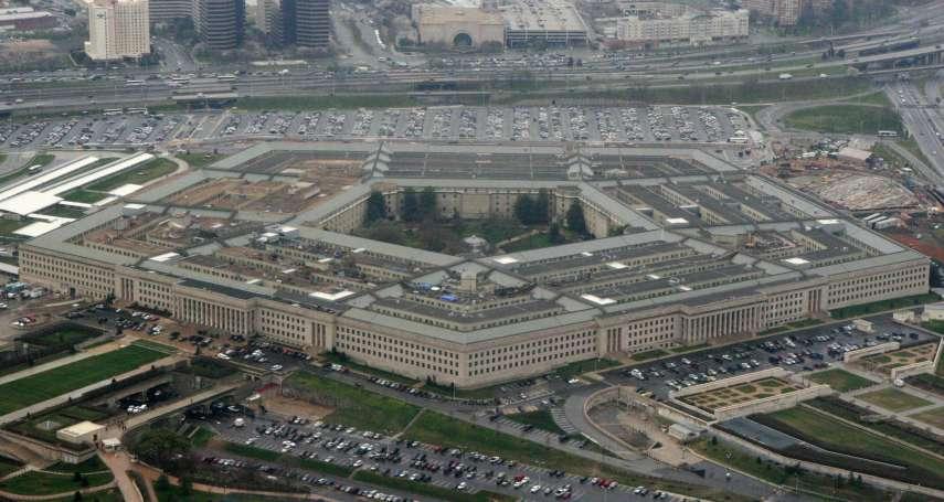美國國防戰略》反恐已非核心任務 對抗中國、俄羅斯才是重點