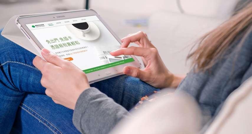 過年後準備存錢繳稅:2020首度可用手機掃條碼認證,不必再裝讀卡機!