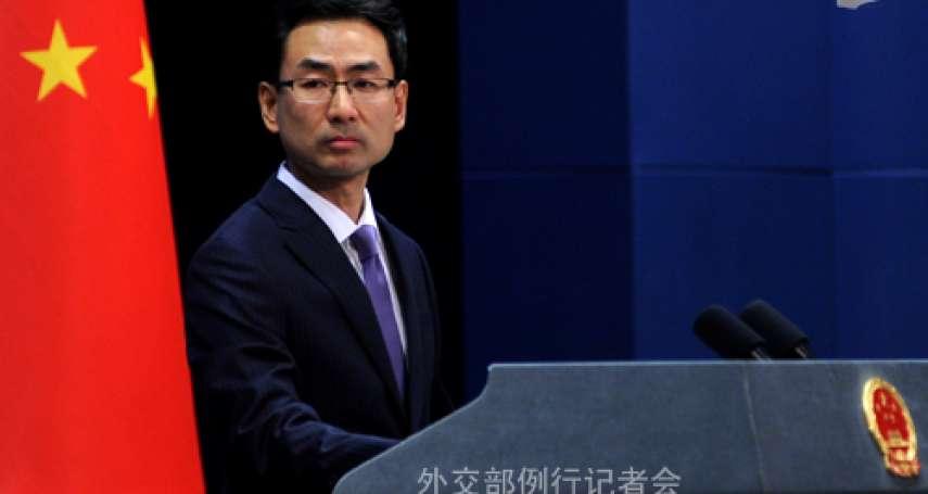 川普推特直呼「中國病毒」,耿爽又不爽了:美國政客搞污名化,強烈憤慨!