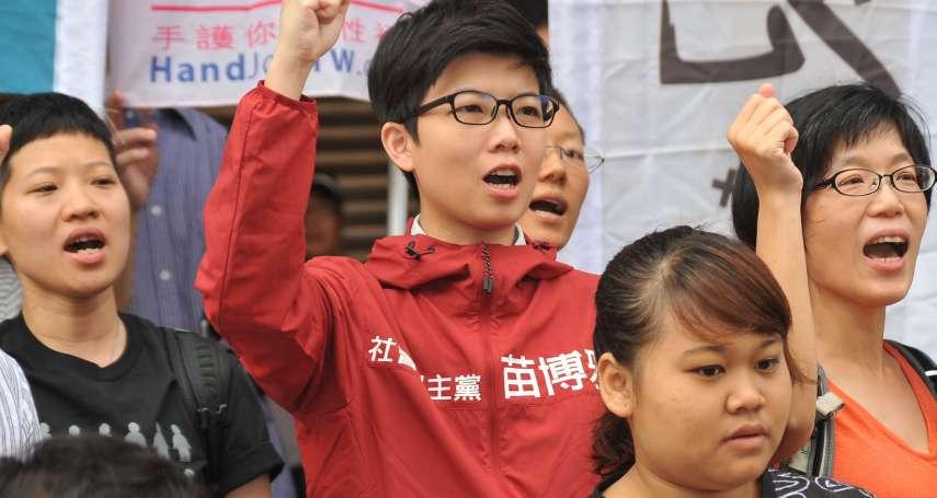 攻下鐵藍選區 苗博雅樹立青年參政標竿:如果我可以做到,為何你不可以?