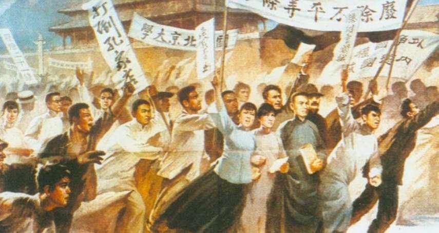 笑蜀專欄:北洋時期改變時代的北京街頭三把火