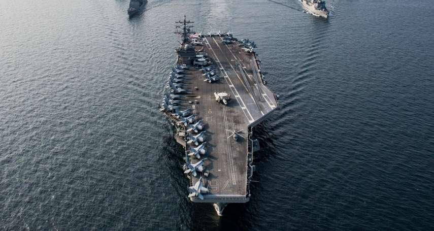 中美海軍同在西太平洋練兵!美軍雙航母戰鬥群齊出菲律賓海,解放軍在西沙群島演習5天
