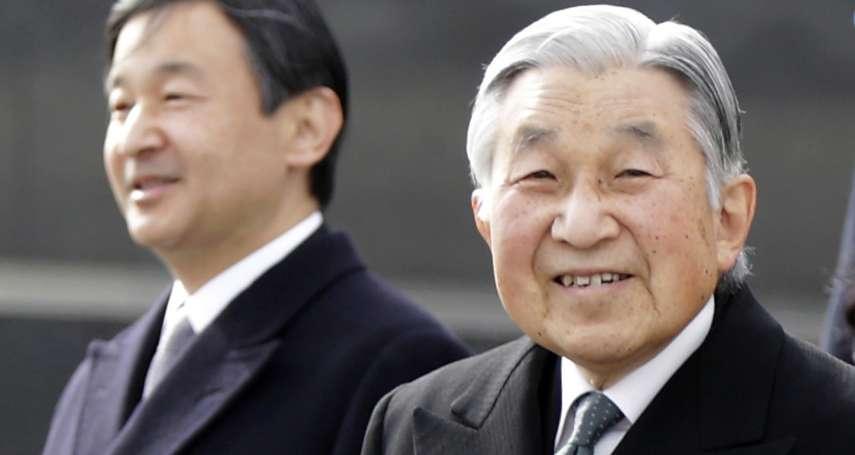 告別平成》日本皇太子59歲了!德仁發表生日感言:將以寬容精神接受國民生活的多樣性