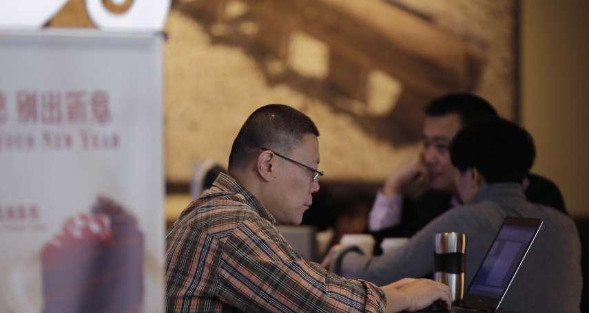 顧爾德專欄:中美貿易戰對台灣的考驗才開始