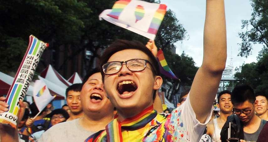 舒緗家觀點:臺灣未來一半人口是同性戀?