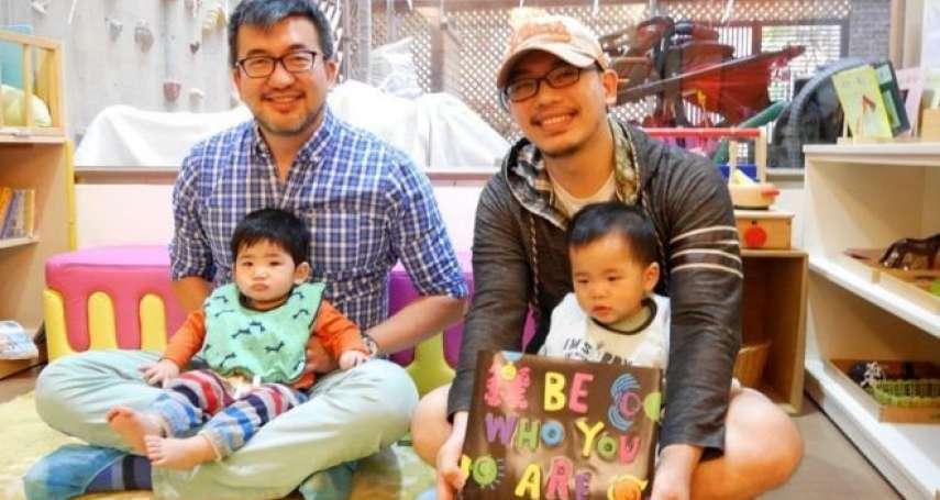 「愛不分種類!」同性伴侶談育兒:我們和一般家庭一樣