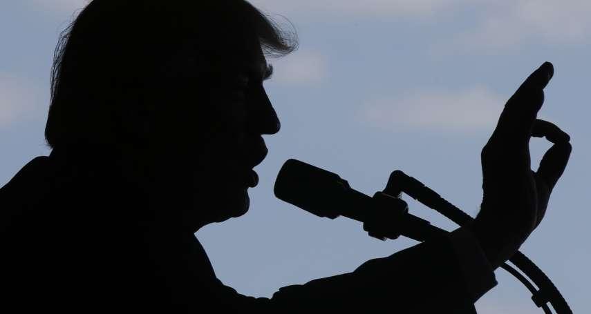 歐陽尊觀點:任性的美國總統,不堪的G7峰會