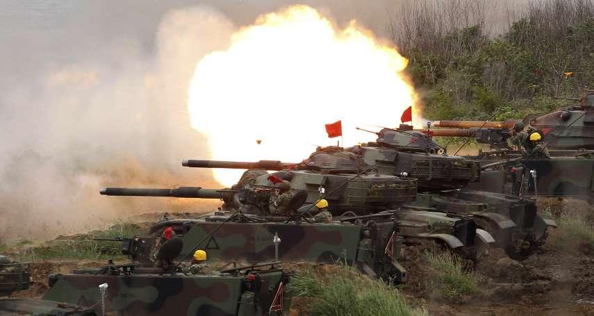 觀察者》兩棲登陸、海上封鎖、戰略轟炸──解放軍攻台3方案,台灣A2/AD見招拆招