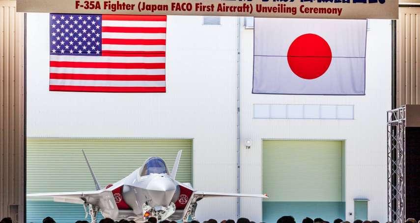 墜入太平洋的日製F-35初號機》日防衛大臣:在1500公尺海底發現黑盒子,但損壞嚴重已無法判讀