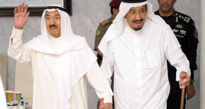掌權50載,科威特國家元首薩巴赫過世 83歲王儲胞弟繼位