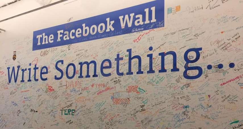 社群媒體的暗黑政治學》「劍橋分析」竊取臉書5000萬用戶資料、設局製造貪腐性愛醜聞