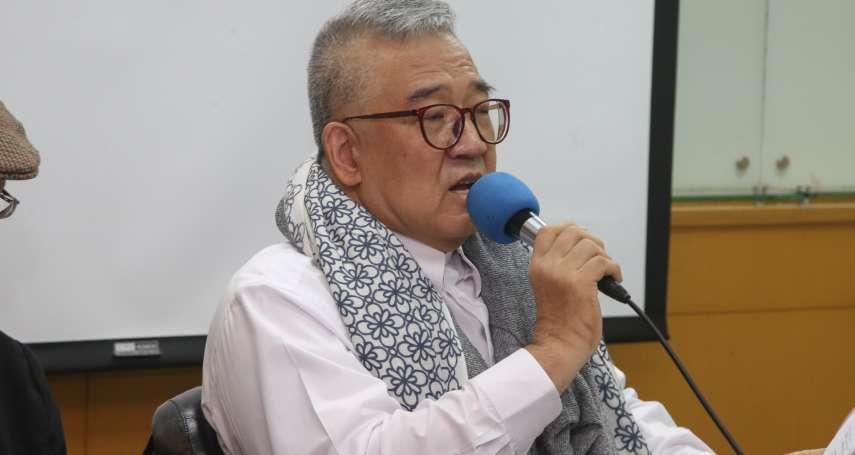 風評:林全、徐國勇、郝明義 誰製造了「假新聞」?