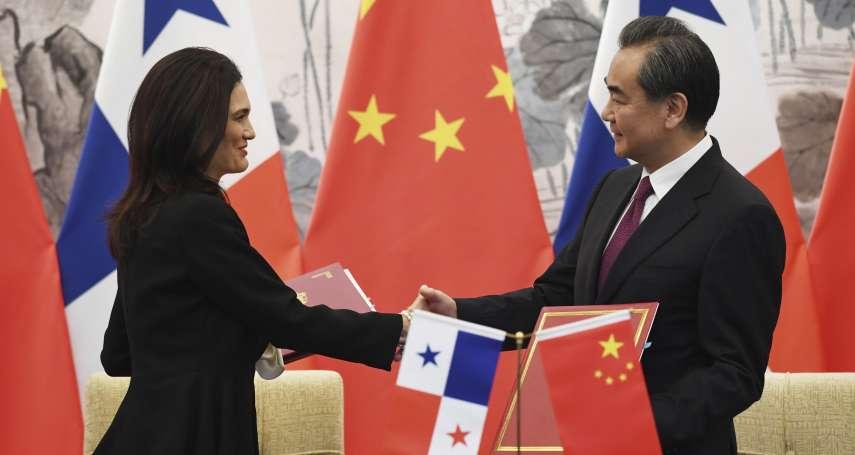 中國趁疫情滲透美國後院,擴張拉美影響力!我友邦巴拉圭力抗「疫苗外交」誘惑