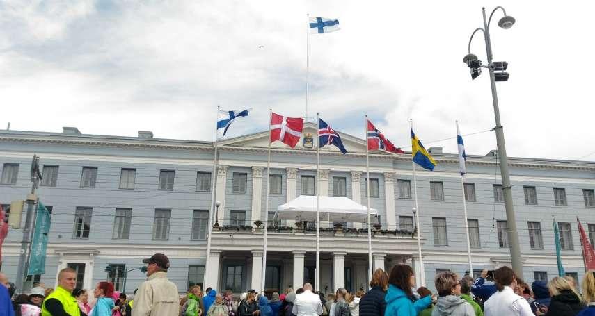 為何北歐國家可以如此進步?看芬蘭處理同婚議題的方式,就令人超級嚮往啊…