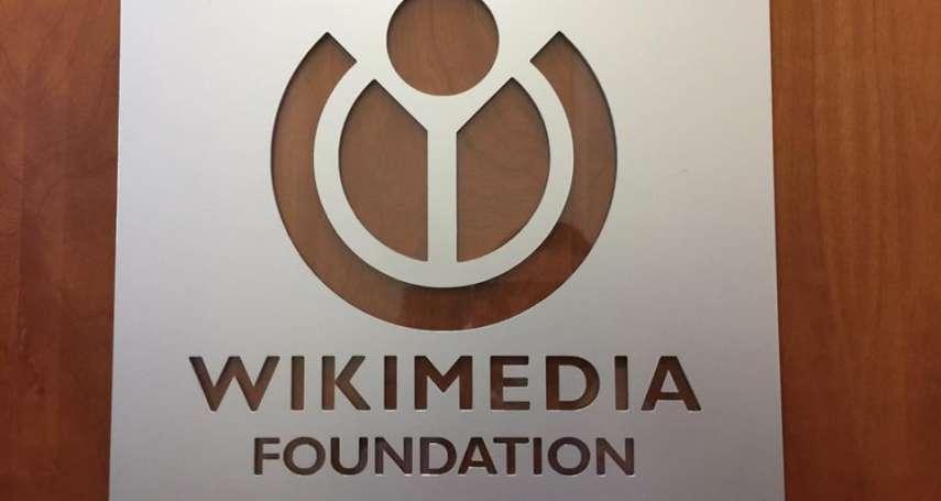 拿「一中」打壓維基媒體   外交部籲WIPO勿當中國幫兇