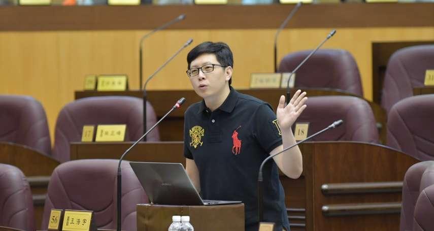 統促會將在台中遊行 王浩宇怒批盧秀燕:若不撤銷許可就是公然叛國!