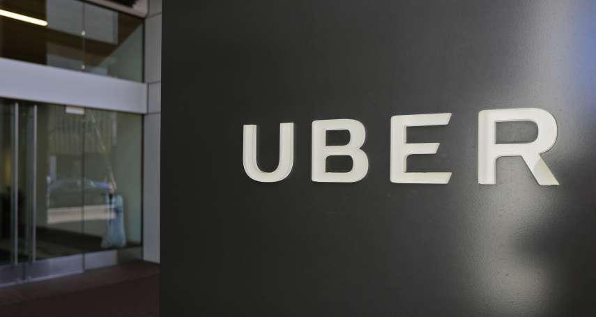 Uber上市出師不利 上市首日股價表現悽慘 收盤大跌7.6%