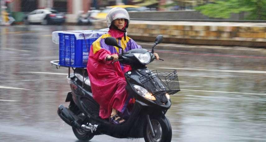 中颱烟花暴風圈擴大!東北部地區恐有致災性豪雨,氣象局曝風雨最大時間點