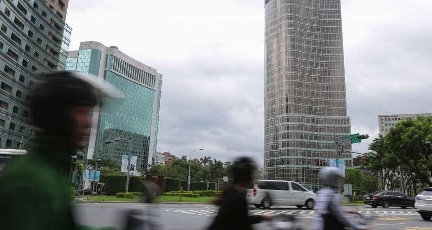 陳昭龍觀點:從金融機構3年整併期限 ,觀察彰銀經營權判決