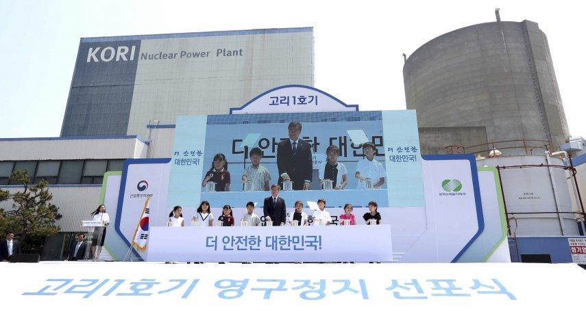 南韓也推非核家園?文在寅強調不會缺電 韓媒:7月已兩度對企業限電
