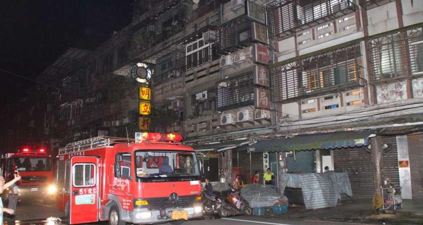 基隆華三街公寓凌晨火警 自閉男買汽油縱火