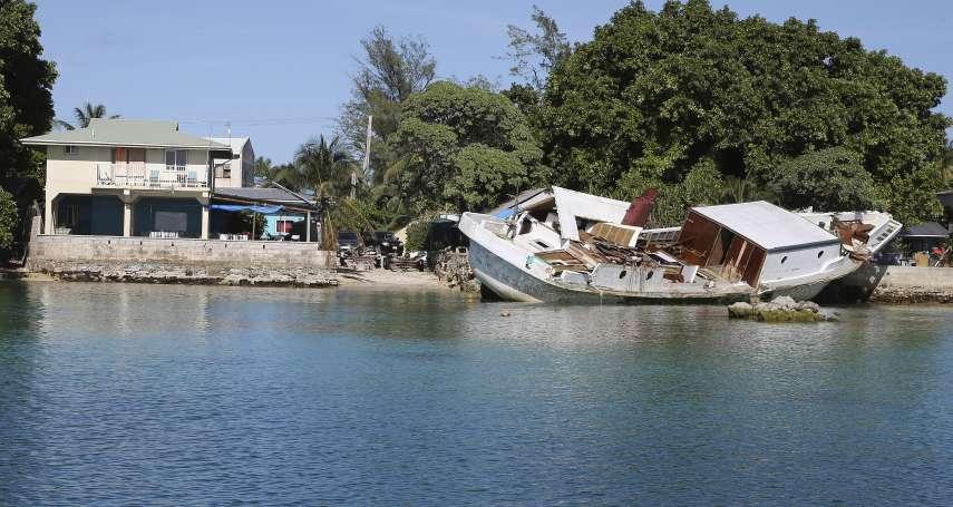 太平洋奇幻漂流》滿載649公斤古柯鹼、價值22億台幣!台灣友邦馬紹爾群島尋獲神秘「幽靈船」