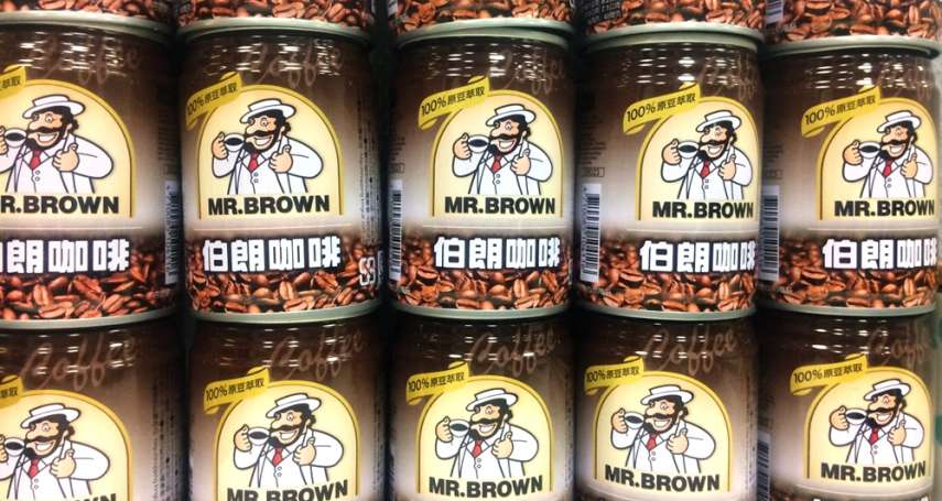從檳榔攤紅到歐洲賣場!台灣傳奇飲料「伯朗咖啡」究竟多厲害?揭秘罐裝咖啡製作過程…