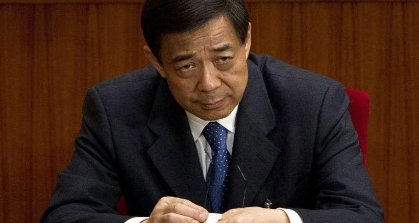 曾自薄熙來案全身而退 貝里斯華裔商人遭控資助香港反送中危害中國國安