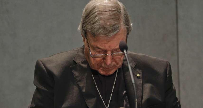梵蒂岡頂級人物也難逃司法審判!性侵、猥褻男童罪名成立 澳洲狼樞機被判6年徒刑,恐老死獄中